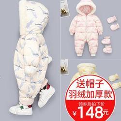 女婴儿连体羽绒服冬季加厚男宝宝白鸭绒外出抱衣婴幼儿哈衣可开档