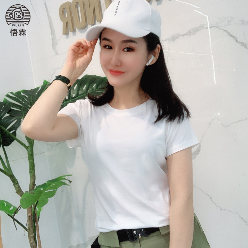 Wu Lin T-shirt short sleeve round neck spring and summer solid color base ice modal womens leisure sports home top