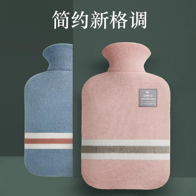 pvc毛绒热水袋