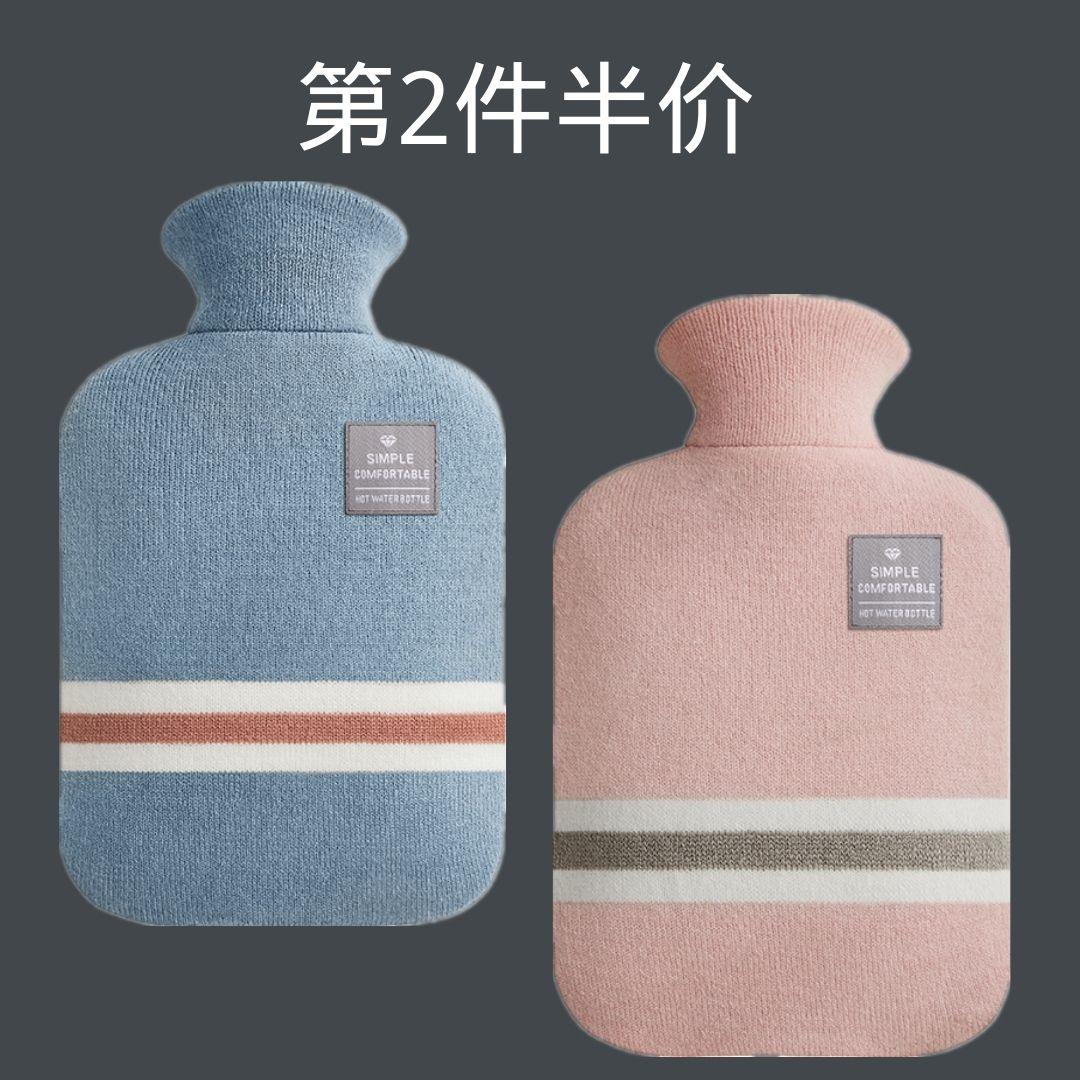 热水袋注水pvc毛绒可爱灌水学生随身敷暖水袋女肚子大号暖脚床上