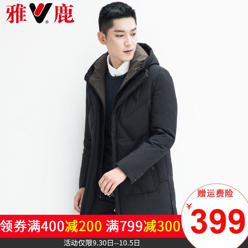 (用300元券)雅鹿羽绒服男中长款 2019新款潮可脱卸帽加厚冬装中青年男士外套Y