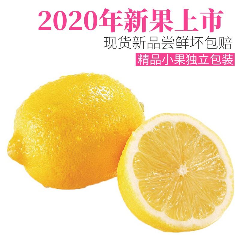 一级新鲜5斤整箱现货水果黄柠檬