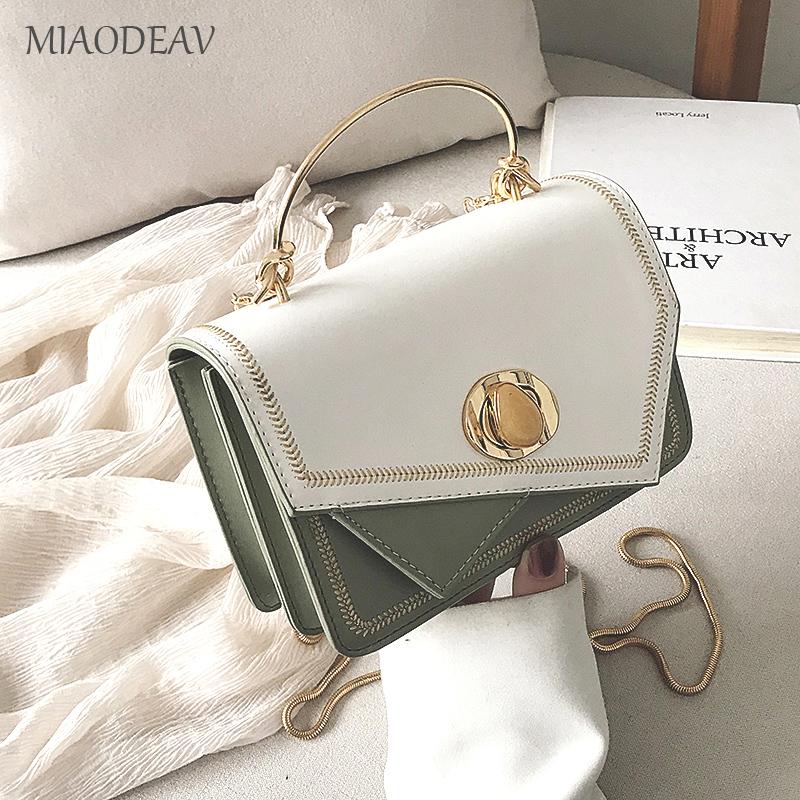 Кожаные сумки Артикул 603217251860