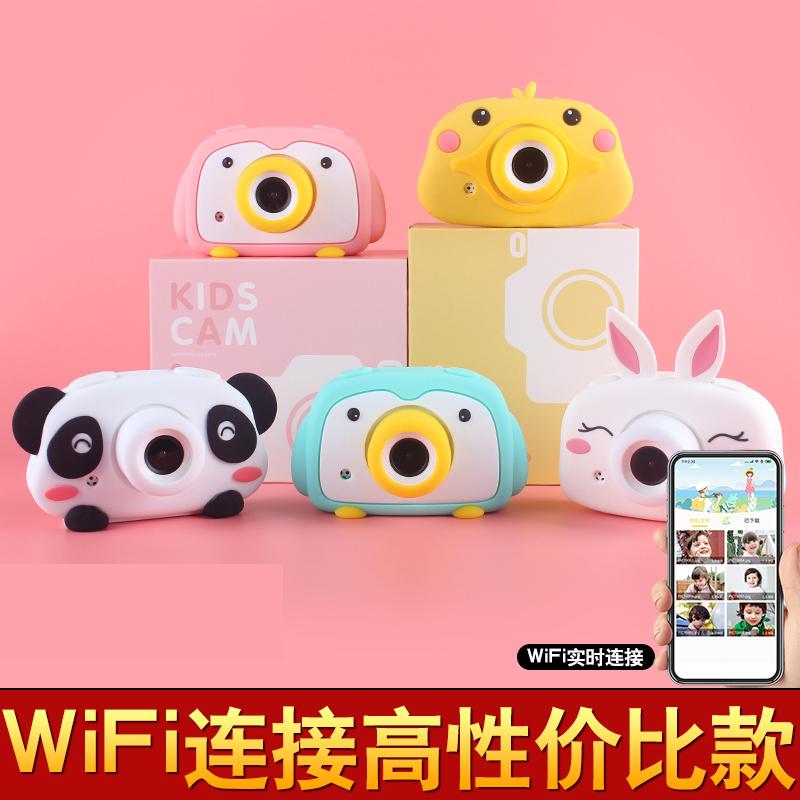 搜米兒童數碼玩具照相機女孩男孩可拍照可打印高清迷你小單反禮物