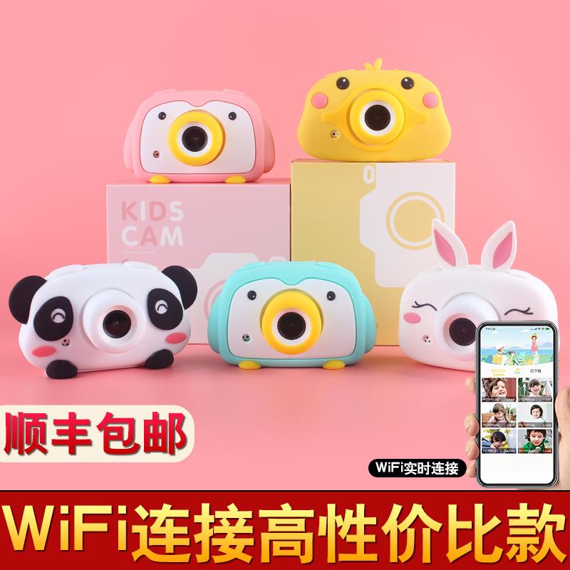 搜米儿童数码玩具照相机女孩男孩可拍照可打印高清迷你小单反礼物