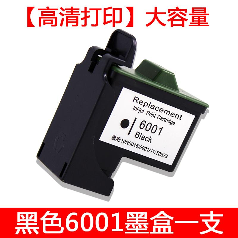 适用联想lc6001b00 3518打印机墨盒联盒3210 3410 3300 340 m630m