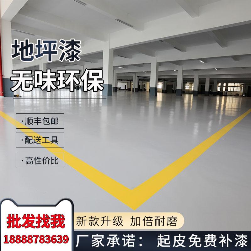 地板漆排行榜