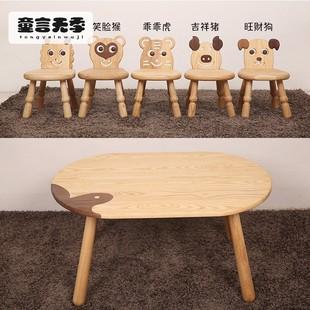 小书桌家用实木幼儿园写字游戏木管家宝 日本进口卡通儿童桌椅套装