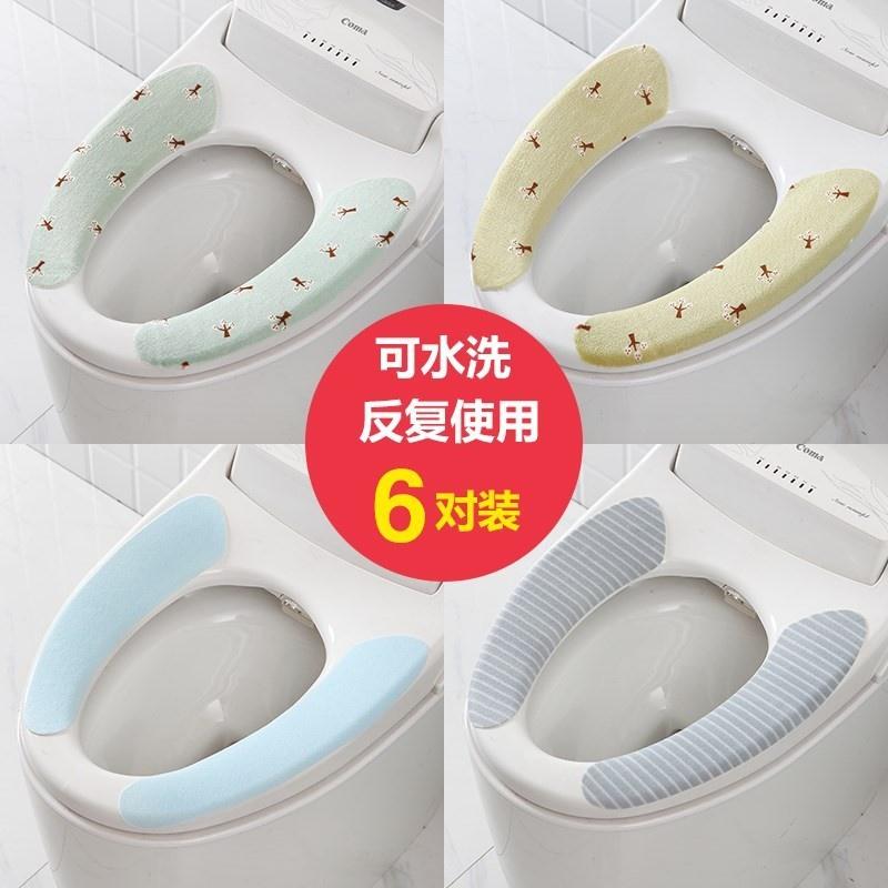 套子坐防水桶盖粘贴垫卫生间通用马桶马桶马厕所垫圈贴家用坐便器