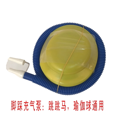 The pump is equipped with a basketball machine, a balloon pump, a balloon pump and a balloon pump