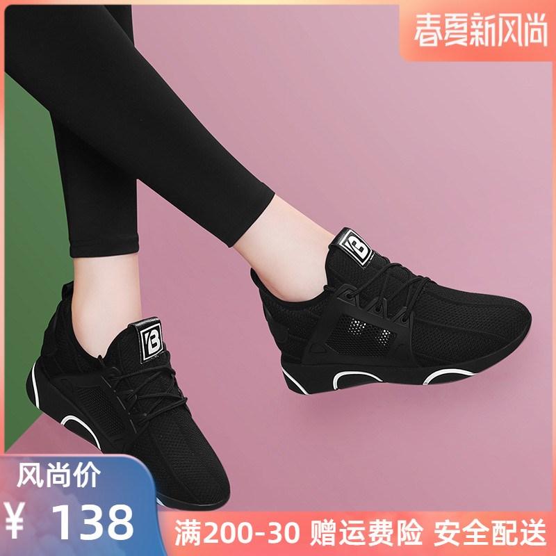运动鞋女健身房跑步机软底跑步室内动感单车跳鬼步舞的专用鞋曳步