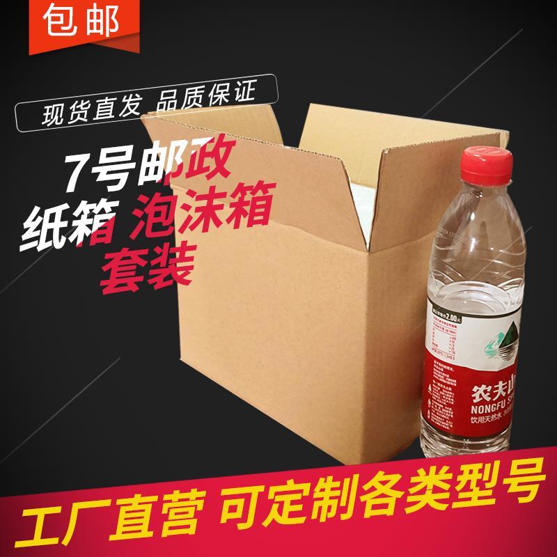 Картонные коробки / Упаковка из пенопласта Артикул 613871809124