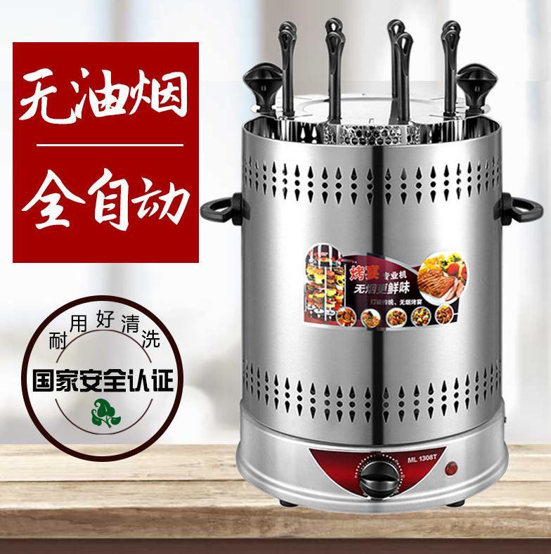 懒人旋转烤串机家用电烧烤炉室内无烟烧烤机小型自动羊肉串电烤机