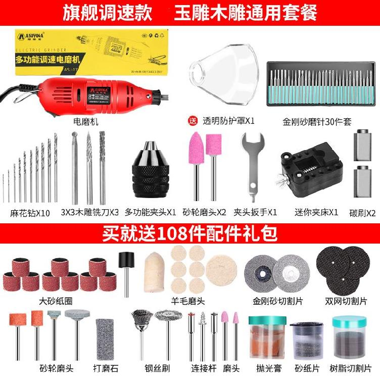 Impact drill 12V model electric grinder small grinder nail grinding head professional multi-functional electric hand-held grinding plate