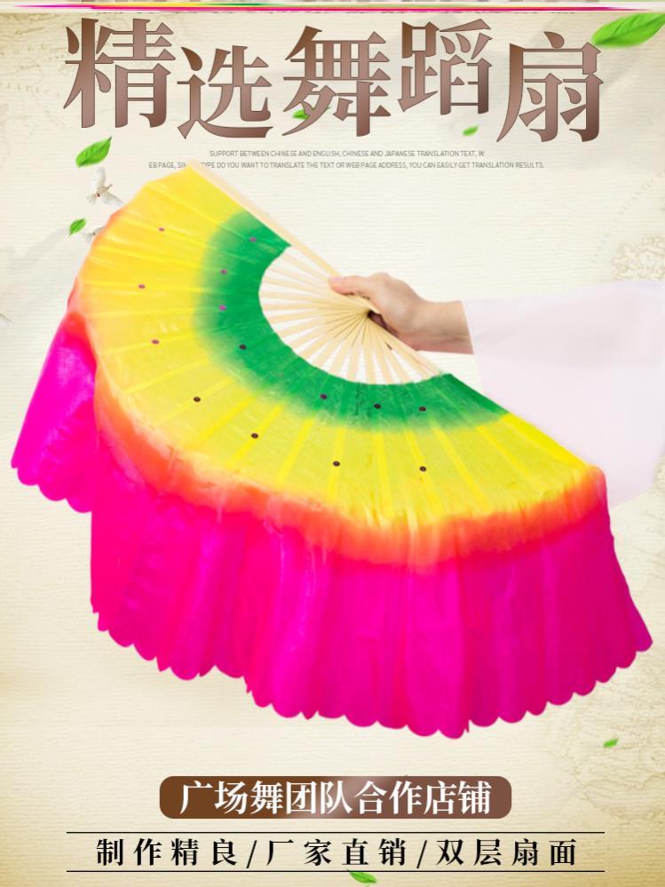 。舞蹈扇子跳舞扇加长三色定制三色扇舞蹈团儿童花边扇我想买多色