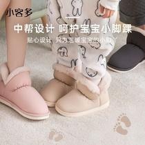 朴西保暖棉鞋女冬季外穿加厚月子鞋加绒情侣家居包跟棉拖鞋女可爱