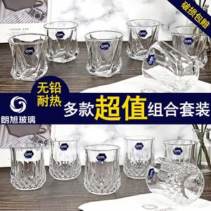朗旭玻璃耐热威士忌钻石啤酒杯烈酒洋酒杯喝水杯6只家用酒吧套装