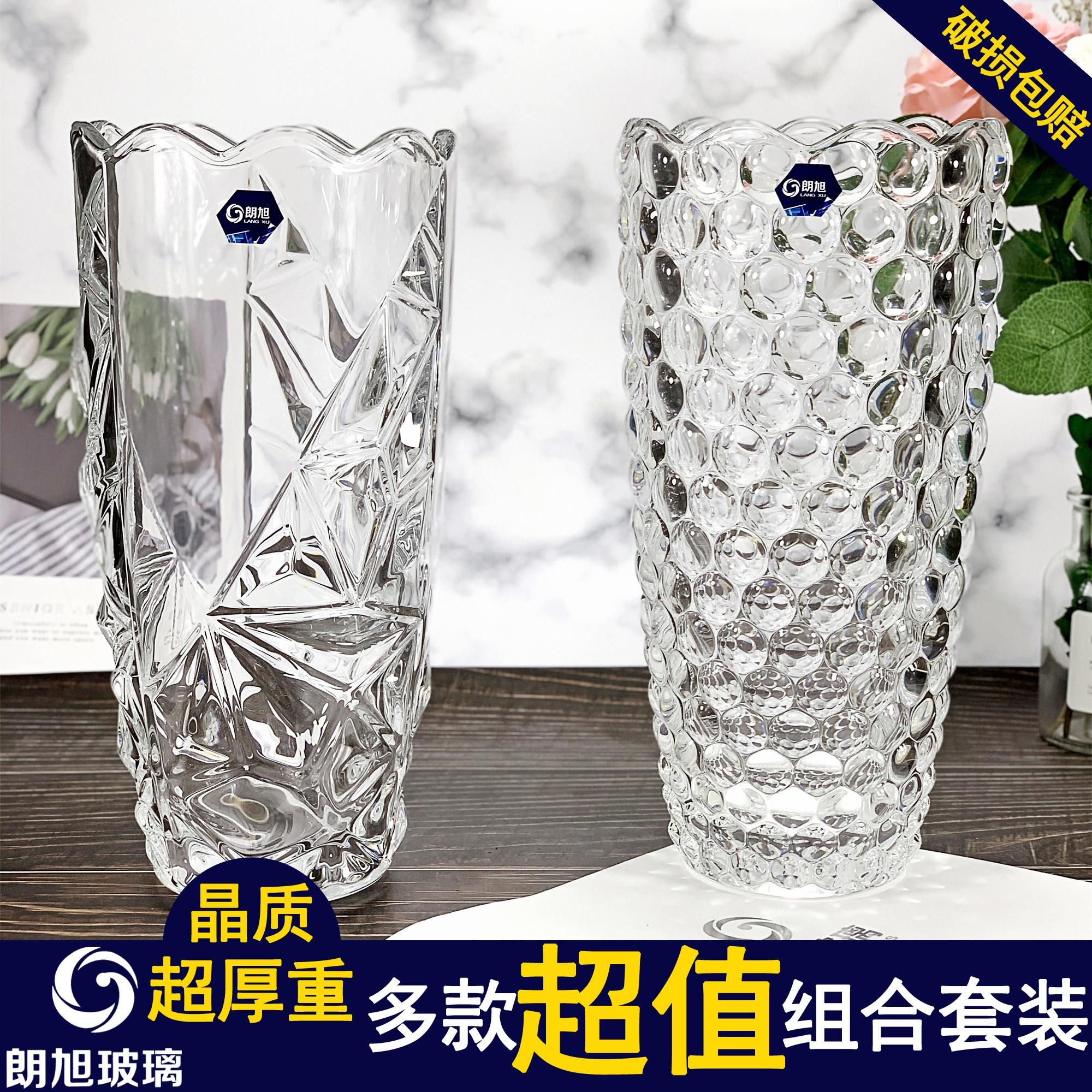 朗旭玻璃客厅北欧透明富贵竹百合玫瑰干花水养培插花大号花瓶摆件