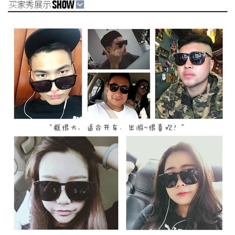 情侣圆脸方形韩版复古黑超大框潮牌墨镜明星潮人男女偏光太阳眼镜
