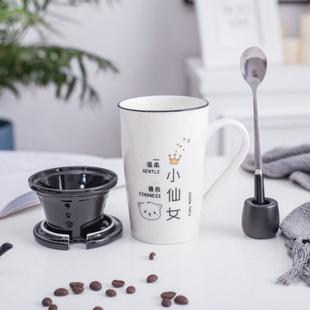 杯子马克杯带盖勺创意约陶瓷水杯情侣办公室咖啡杯卡通大容量
