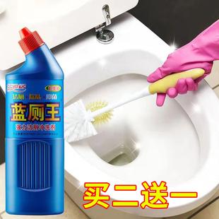 卫生间清香型清洗强力厕所除垢洁厕
