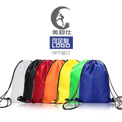 束口袋运动防水抽绳双肩包背包袋培训班书包拉绳袋子定制印logo字