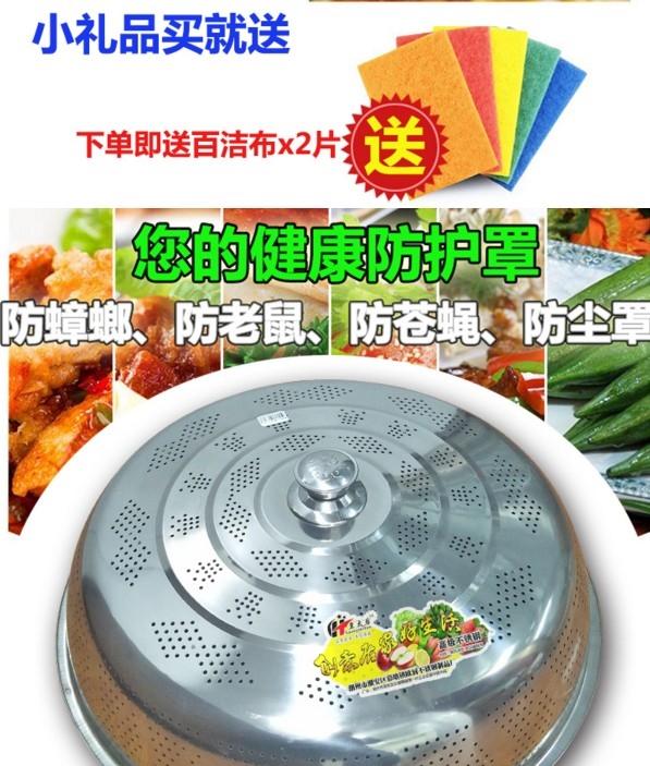 Кухонные аксессуары Артикул 603008559027