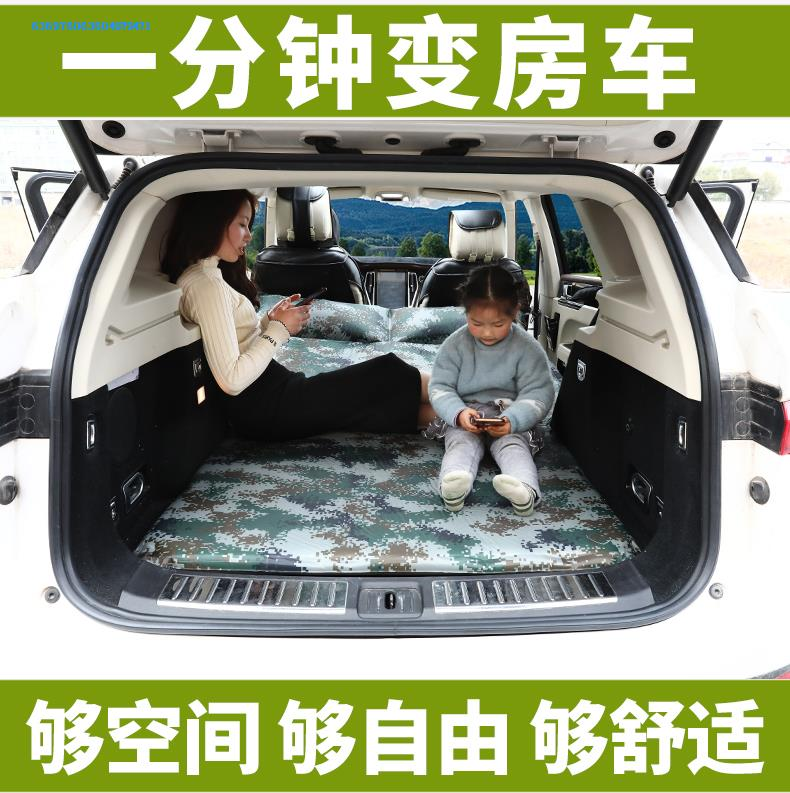69.67元包邮本田杰德CRV/XRV车载充气床SUV后备箱睡垫气垫汽车自驾游旅行车用