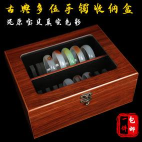 手镯箱木质首饰盒子收纳展示包装