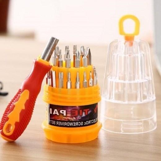 小型五金工具家用便携螺丝刀工具箱迷你小号精密多功能组套装电工