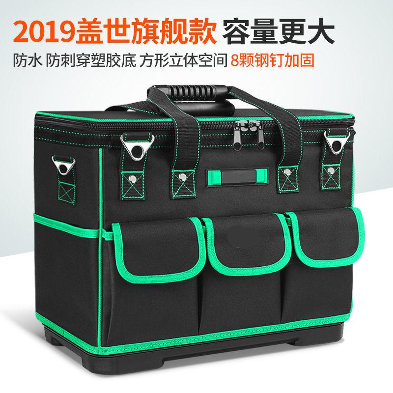 大容量耐磨帆布工具包家电维修专用手提包塑胶底多功能加厚工具袋