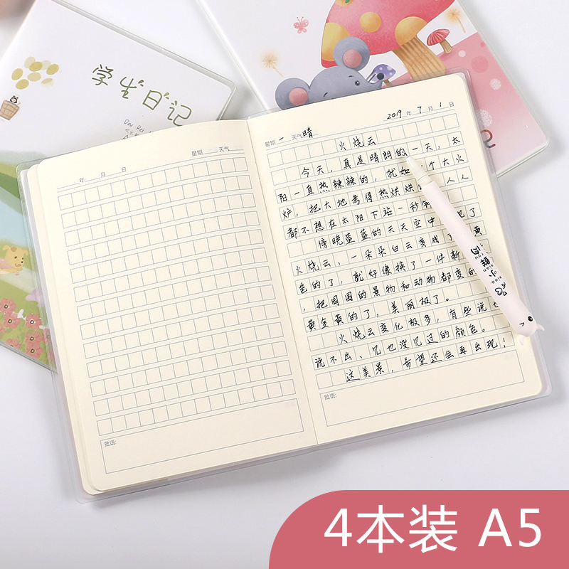 4本小学生日记本方格简约文艺胶套本a5加厚儿童用写日记的笔记本子少女男孩韩国创意可爱卡通小清新格子本
