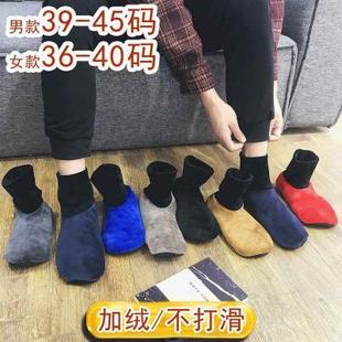 新款地毯襪暖氣硅膠男式地板襪鞋室內大人鞋襪家庭韓國防寒