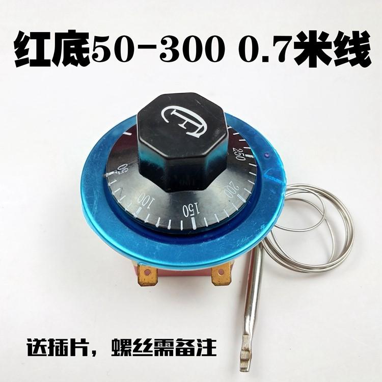 Оборудование для контроля температуры в аквариуме Артикул 599992005523