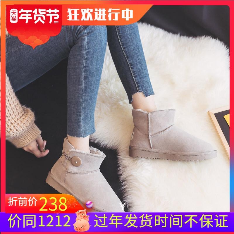 羊皮毛一体雪地靴女鞋2019新款韩版时尚短筒冬季棉鞋加绒百搭冬鞋