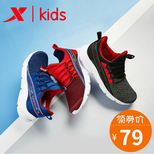 Children's Shoes for Special Walks, Boys'Shoes, New Autumn Kids' Sports Shoes, Boys'and Adults' Autumn Mesh Breathing