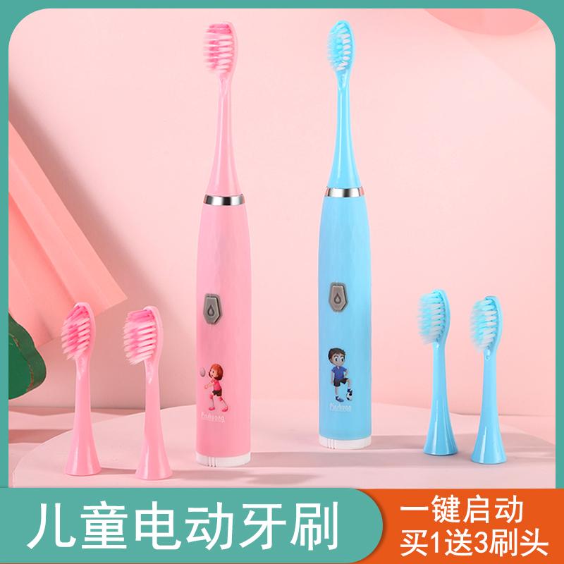 儿童电动软毛岁以上超细超软牙刷