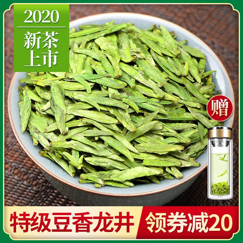 Чай Сиху Лунцзин Артикул 598988542247