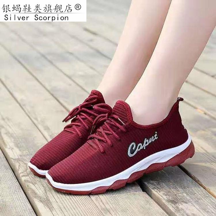 秋夏季新款女鞋时尚妈妈鞋软底防滑中老年散步鞋透气平底耐磨女单