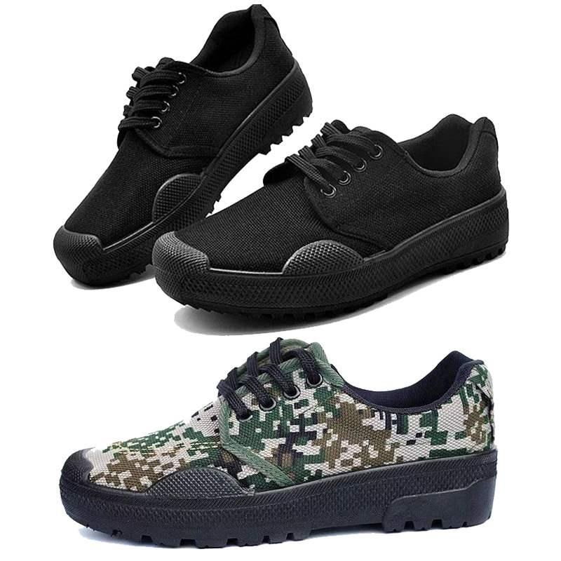 Принадлежности для ухода за обувью Артикул 618899613688