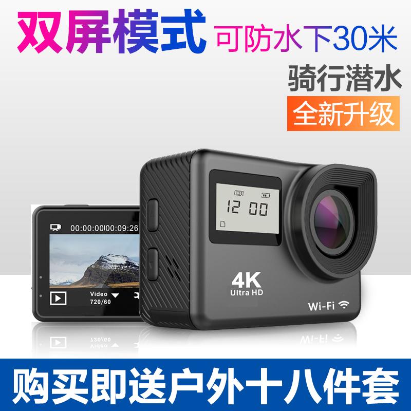 富京G5运动相机Wifi骑行防抖防水数码照相机4K高清户外vlog摄像机 Изображение 1