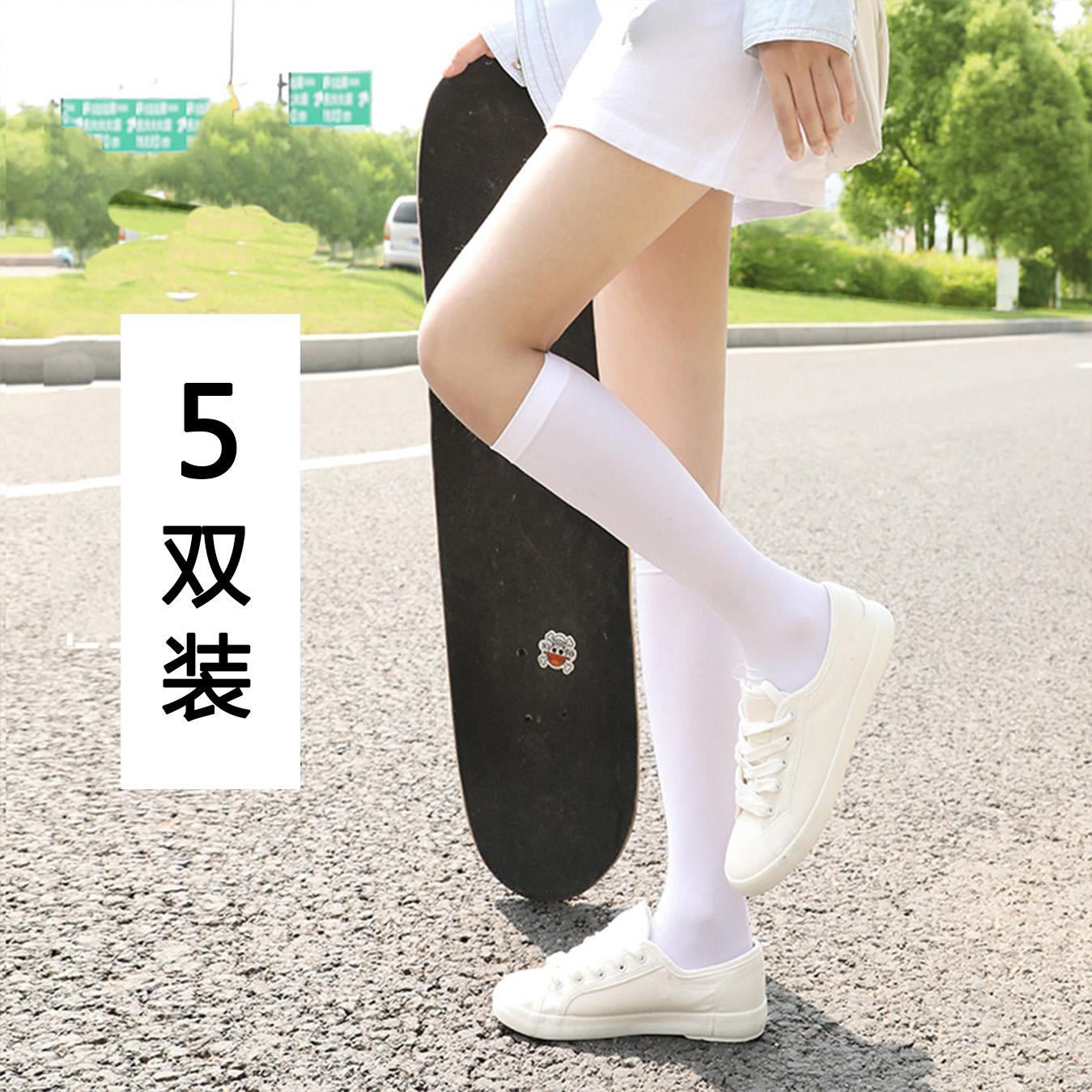 小腿袜潮ins白黑色jk日系半长筒袜(非品牌)