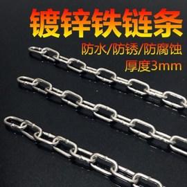停车场2mm宠物狗小h铁链条阳台细链子1米加长5米3.5mm锁链镀锌铁