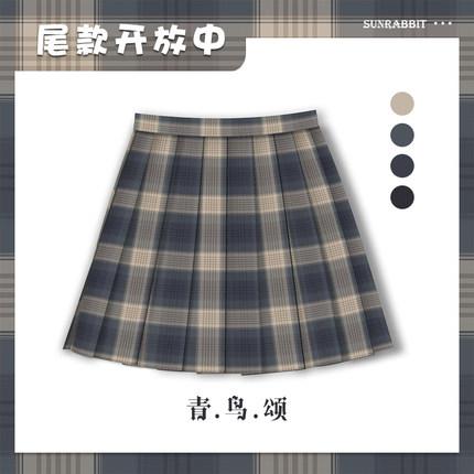 【三团尾款3月26日-4月6日】青鸟颂 向阳兔JK制服原创蓝色格子裙