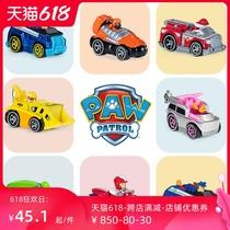 汪汪队立大功玩具正版合金惯性车非回力狗狗巡逻赛车模型玩具