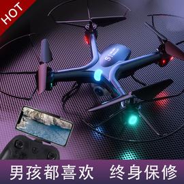 无人机航拍器高清专业小学生儿童玩具小型四轴飞行器充电遥控飞机图片