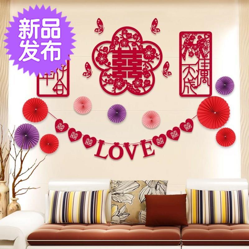套餐酒店简A单布置 婚房客厅 欧式 装饰门帘简约浪漫大红挂件新房