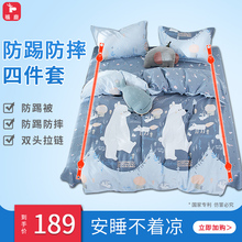 Children's sleeping bags thickened in autumn and winter