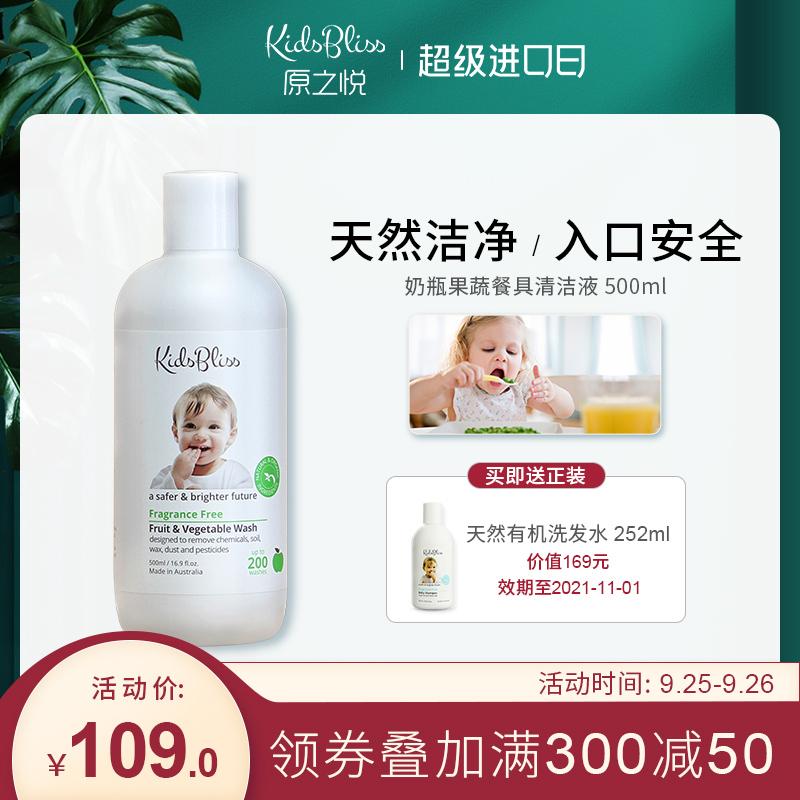 Детские бутылочки / Аксессуары для бутылочек Артикул 597325225167