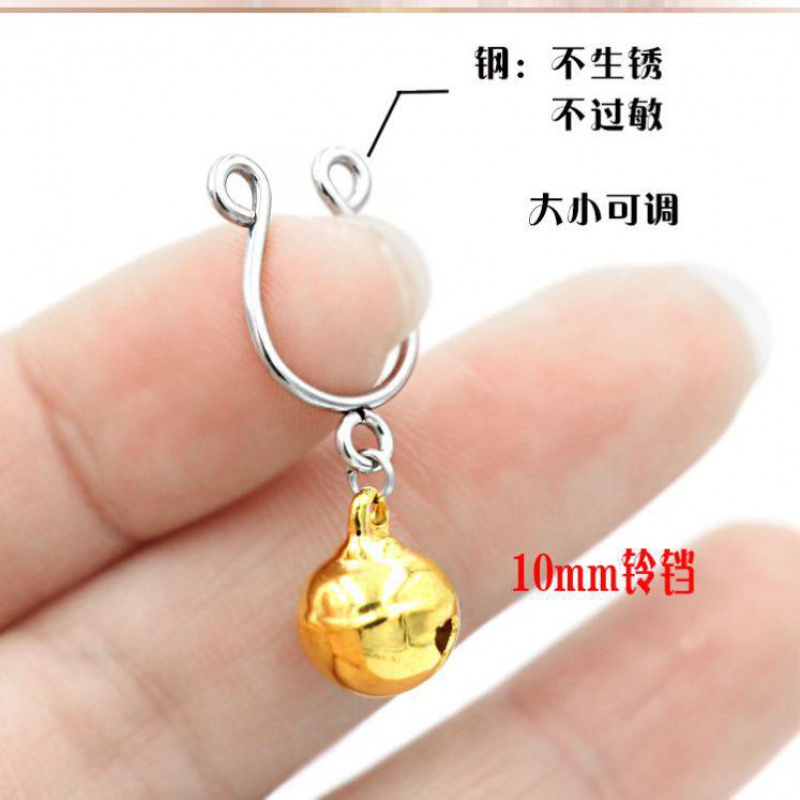 No need to pierce Nipple Ring sexy men and womens body bell milk ring breast clip accessories